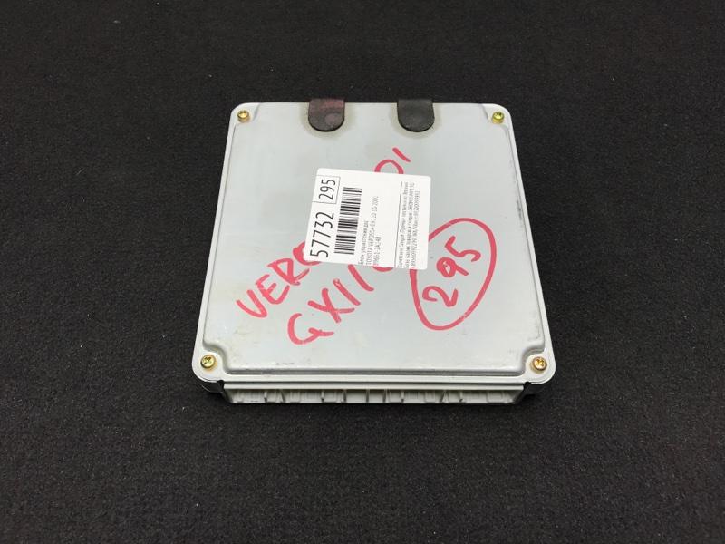 Блок управления двс Toyota Verossa GX110 1G 2001 49 ящик (б/у)