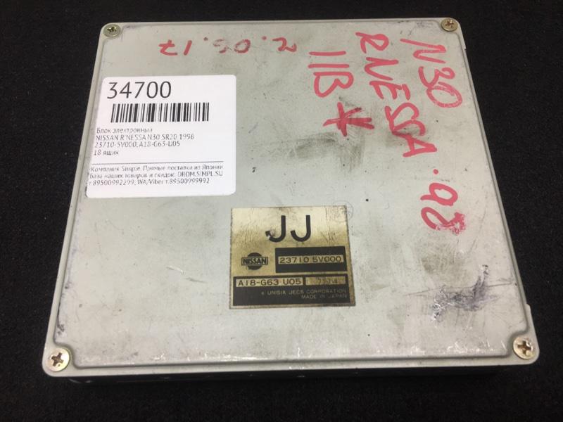 Блок электронный Nissan R'nessa N30 SR20 1998 18 ящик (б/у)