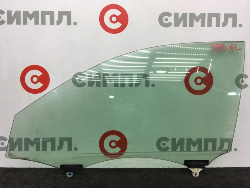 Стекло боковое Toyota Verossa GX110 1G 2001 переднее левое (б/у)