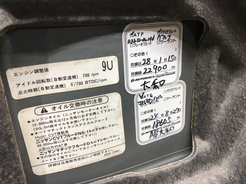 Капот Nissan Bluebird QG10 QG18 2001 104777 (б/у)