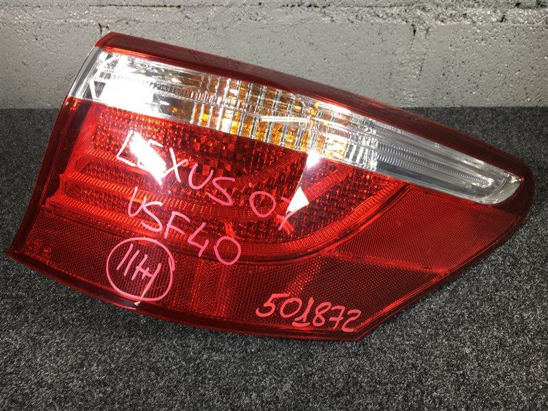 Задний фонарь Lexus Ls460 USF40 1UR 2007 задний правый 501872, 50-89 (б/у)