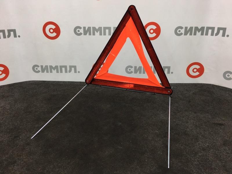 Знак аварийной остановки Bmw (б/у)
