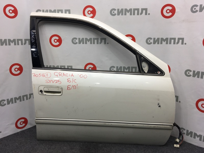 Дверь боковая Toyota Camry Gracia SXV20 2000 передняя правая 70516 (+21.05.20) Снят стеклподъемник, (б/у)