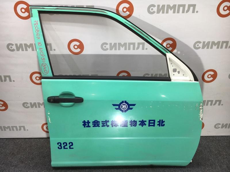 Дверь боковая Toyota Probox NCP51 1NZ 2010 передняя правая Снят стеклоподъемник, стекло. (б/у)