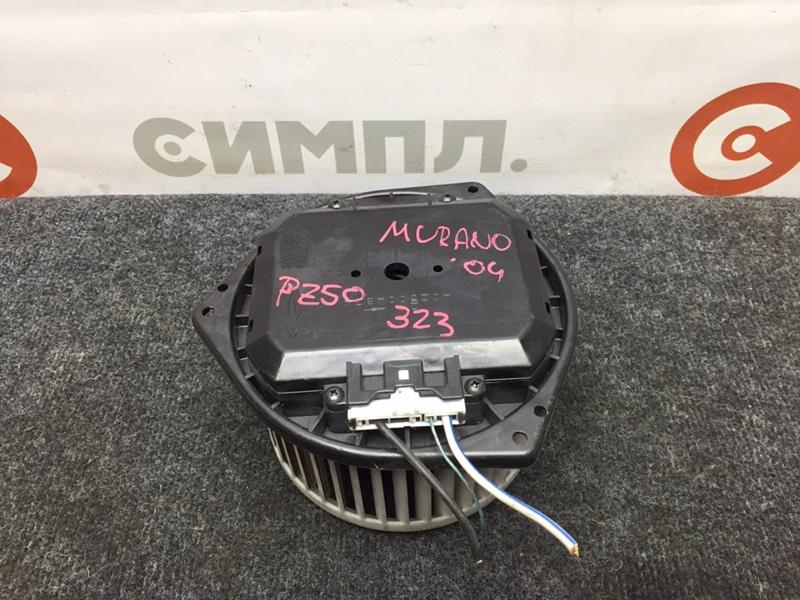 Мотор печки Nissan Murano PZ50 VQ35 2004 (б/у)
