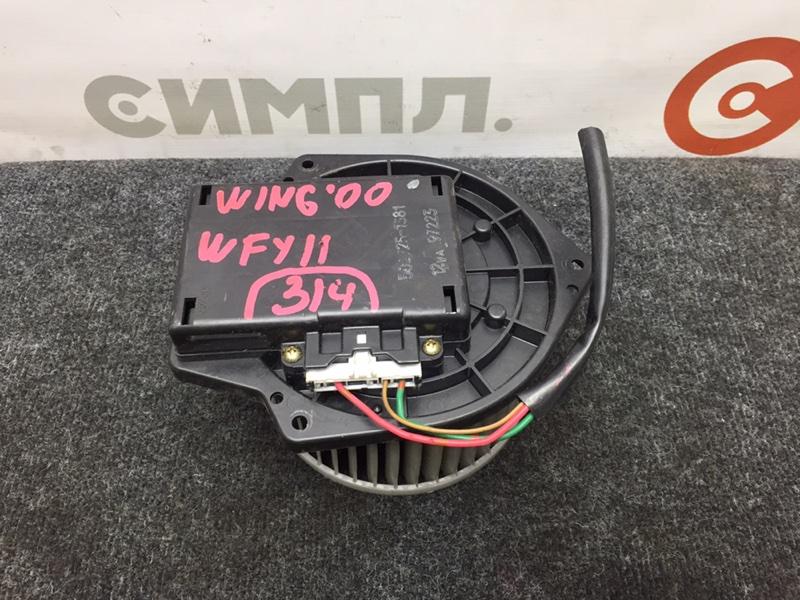 Мотор печки Nissan Wingroad WFY11 QG15 2000 Дефект лопасти крыльчатки (см. фото) (б/у)