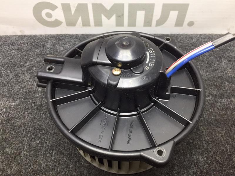 Мотор печки Toyota Vista Ardeo SV50 3S-FSE 2000 (б/у)