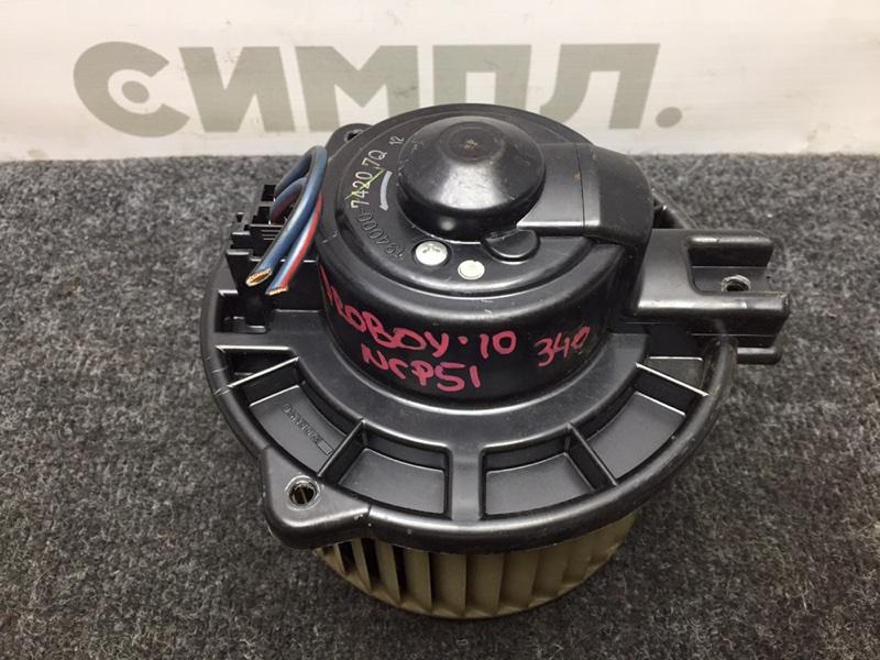 Мотор печки Toyota Probox NCP51 1NZ 2010 (б/у)