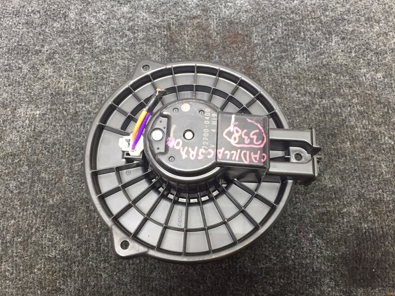 Мотор печки Cadillac Srx 1GYEE63A560213883 LH2 2006 задний Задний. (б/у)