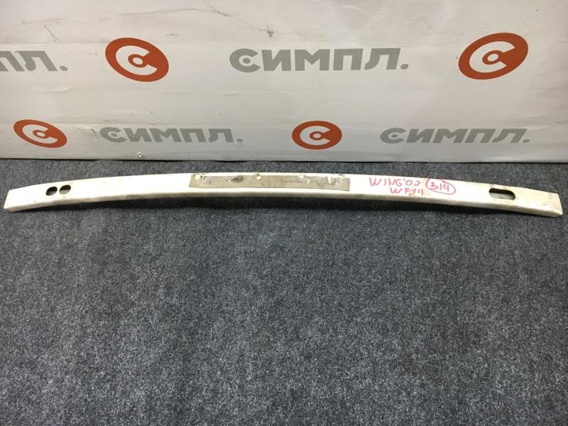 Жесткость бампера Nissan Wingroad WFY11 QG15 2000 передний (б/у)