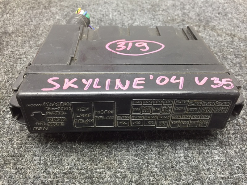 Блок предохранителей Nissan Skyline V35 VQ25 2004 Дефект крепления см. фото. (б/у)