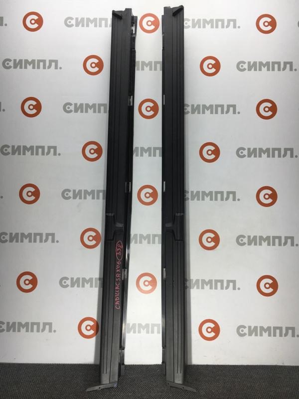 Порог пластиковый Cadillac Srx 1GYEE63A560213883 LH2 2006 Продаются парой. Цена за пару. (б/у)