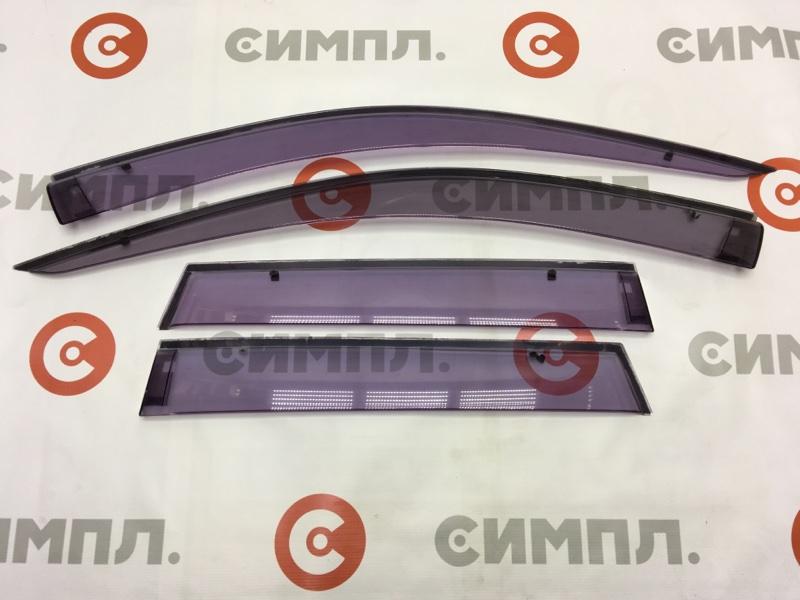 Комплект ветровиков Nissan Wingroad WFY11 QG15 2004 Продаются комплектом 4 шт. (б/у)