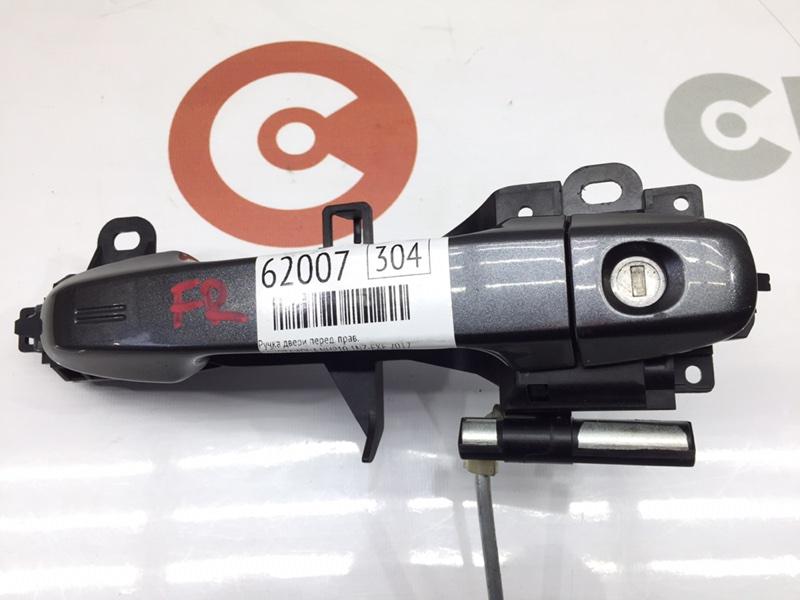 Ручка двери Toyota Aqua NHP10 1NZ-FXE 2012 передняя правая С функцией без-ключевого доступа. (б/у)