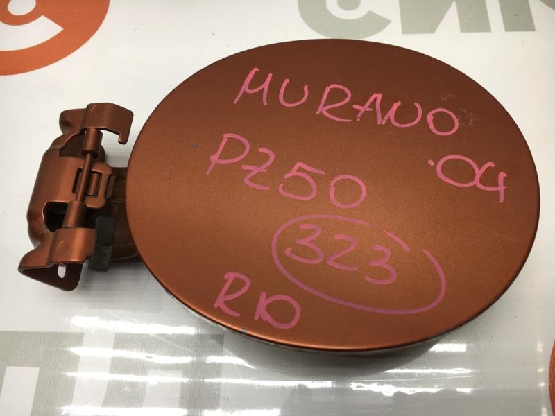 Лючок топливного бака Nissan Murano PZ50 VQ35 2004 (б/у)