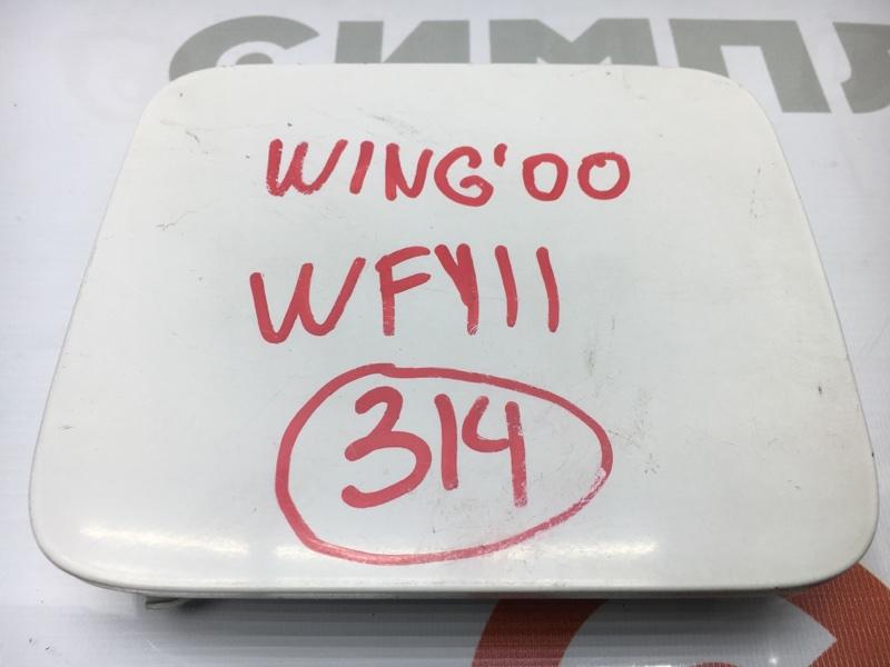 Лючок топливного бака Nissan Wingroad WFY11 QG15 2000 (б/у)