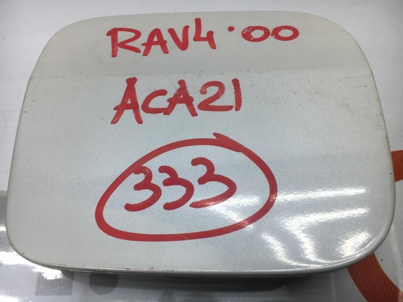 Лючок топливного бака Toyota Rav4 ACA21 1AZ-FSE 2000 (б/у)