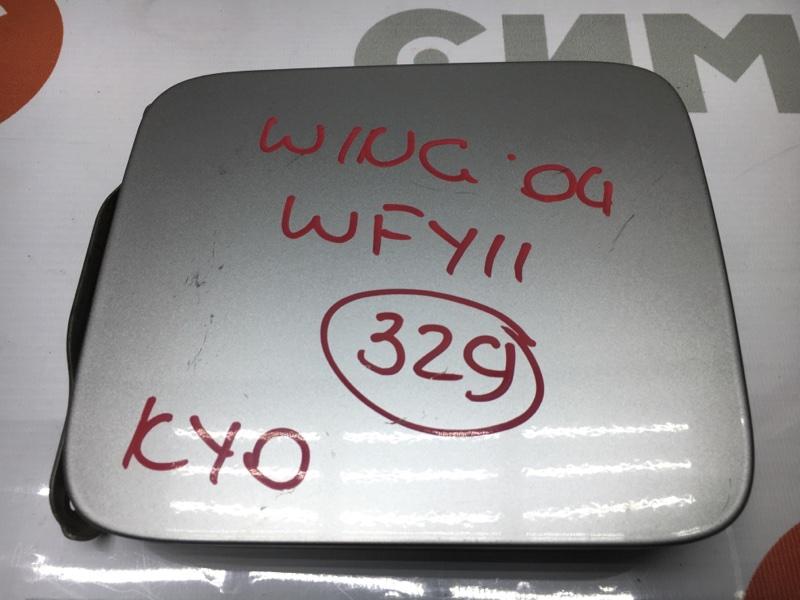 Лючок топливного бака Nissan Wingroad WFY11 QG15 2004 (б/у)