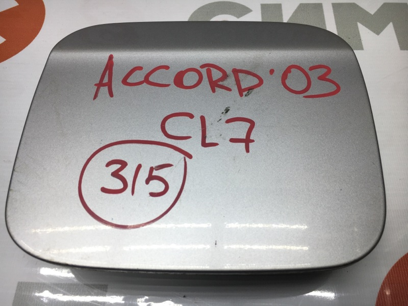 Лючок топливного бака Honda Accord CL7 K20A 2003 (б/у)