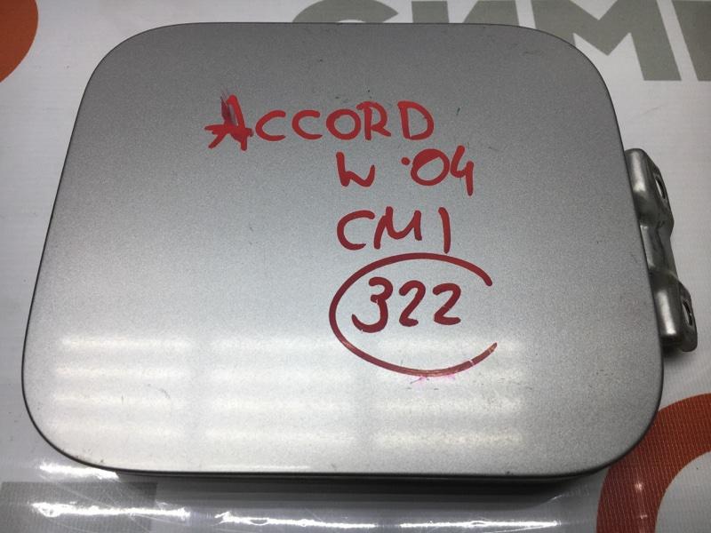 Лючок топливного бака Honda Accord CM1 K20A 2004 (б/у)