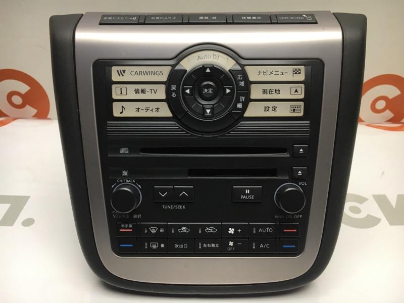 Магнитола Nissan Murano PZ50 VQ35 2004 В сборе с блоком управления климат-контроля. (б/у)