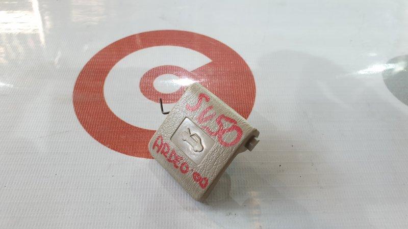 Ручка открывания капота Toyota Vista Ardeo SV50 3S-FSE 2000 (б/у)