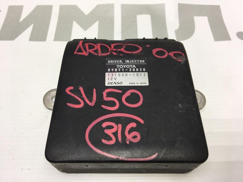 Блок управления форсунками Toyota Vista Ardeo SV50 3S-FSE 2000 50 ящик. (б/у)