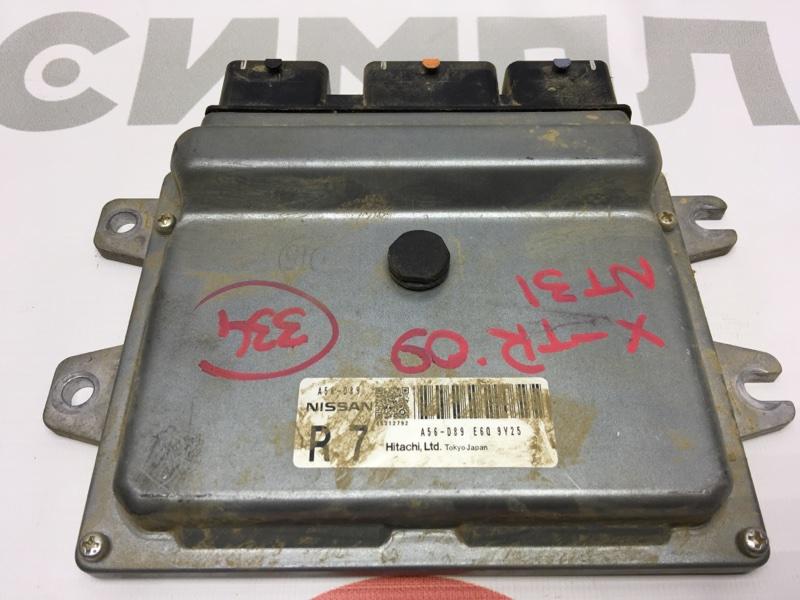 Блок управления двс Nissan X-Trail NT31 MR20DE 2009 50 ящик. (б/у)