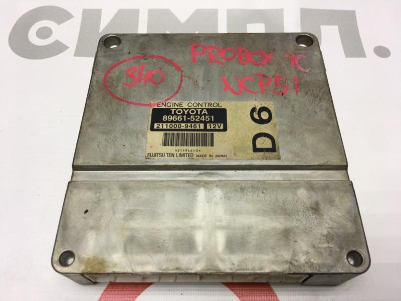 Блок управления двс Toyota Probox NCP51 1NZ 2010 50 ящик. (б/у)
