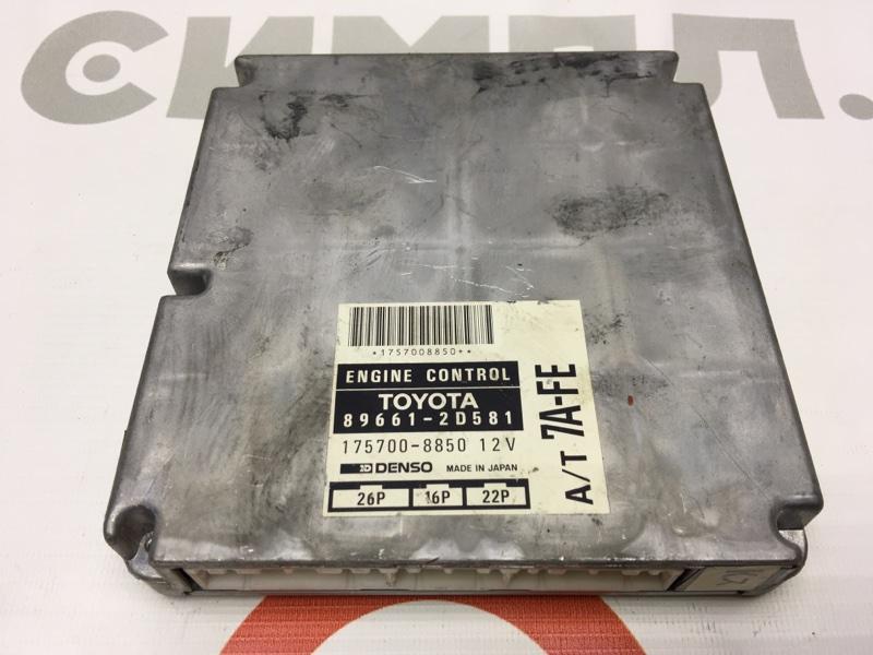 Блок управления двс Toyota Corona Premio AT211 7A 1997 50 ящик. (б/у)