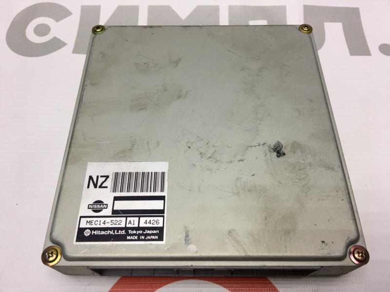 Блок управления двс Nissan Skyline V35 VQ25 2004 50 ящик. (б/у)