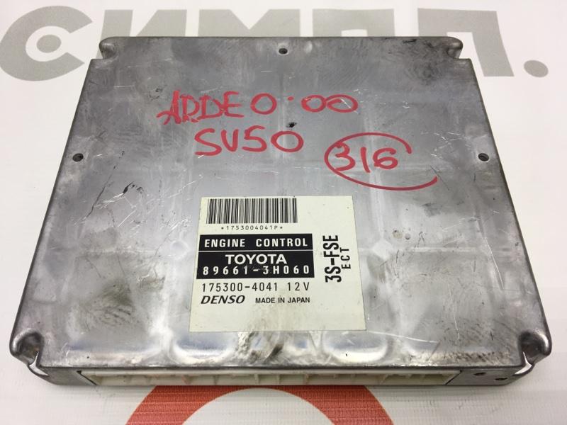 Блок управления двс Toyota Vista Ardeo SV50 3S-FSE 2000 50 ящик. (б/у)