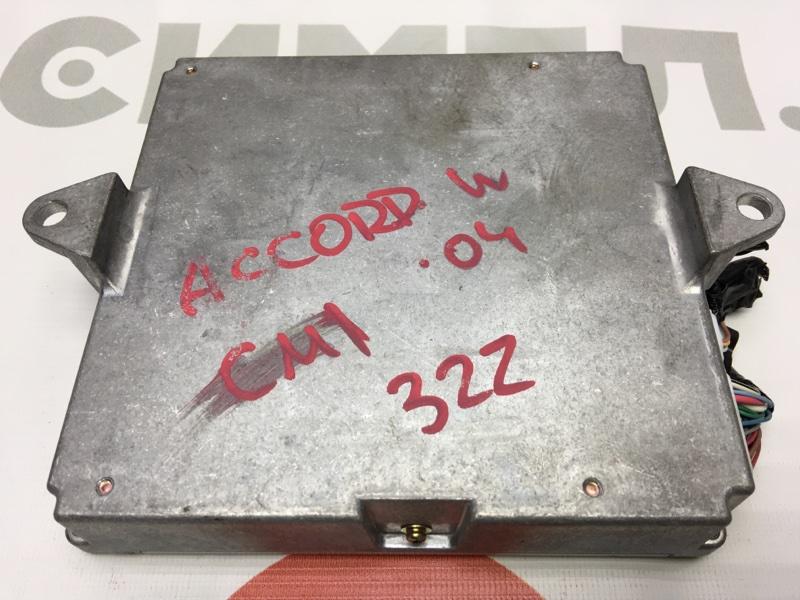 Блок управления двс Honda Accord CM1 K20A 2004 50 ящик. (б/у)
