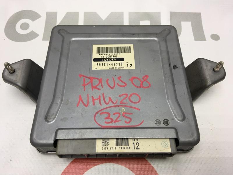 Блок электронный Toyota Prius NHW20 1NZ-FXE 2008 50 ящик. (б/у)