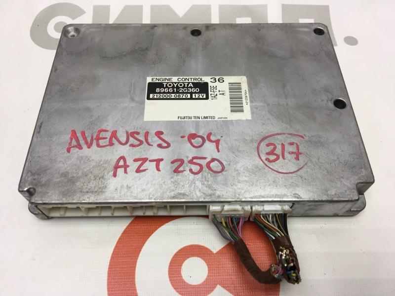Блок управления двс Toyota Avensis AZT250 1AZ-FSE 2004 50 ящик. (б/у)