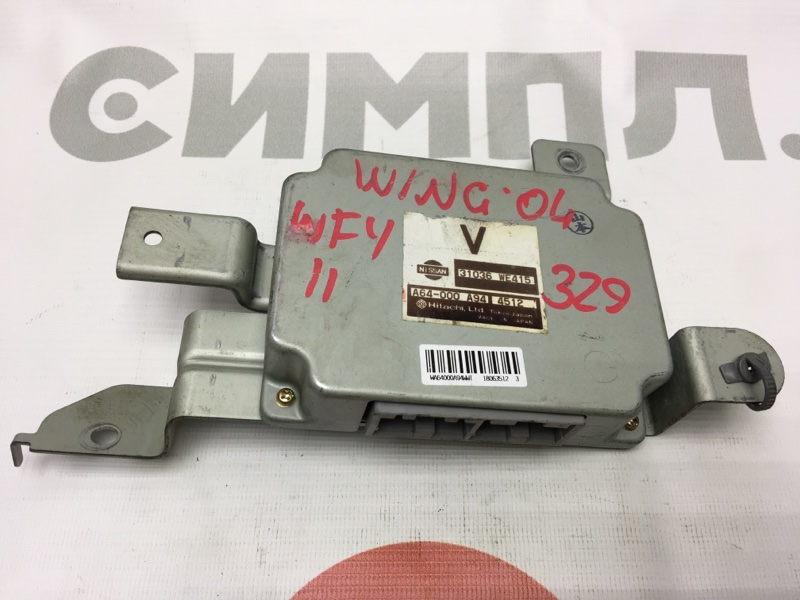 Блок управления акпп Nissan Wingroad WFY11 QG15 2004 50 ящик. (б/у)