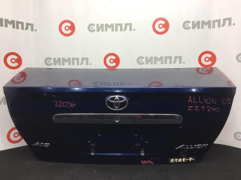 Крышка багажника Toyota Allion NZT240 2002 72036 (+21.05.20) Снят замок. Цена за крышку без замка.  (б/у)