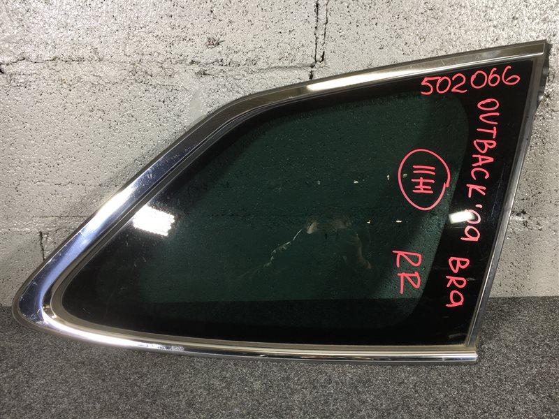 Стекло собачника Subaru Outback BR9 EJ25 2009 заднее правое 502066 (б/у)