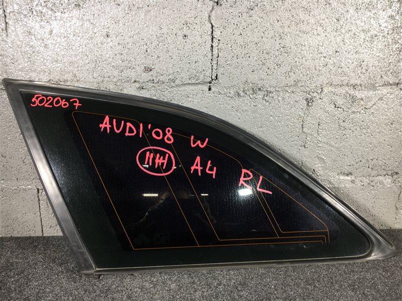 Стекло собачника Audi A4 B8 CDH 2008 заднее левое 502067 Универсал. (б/у)