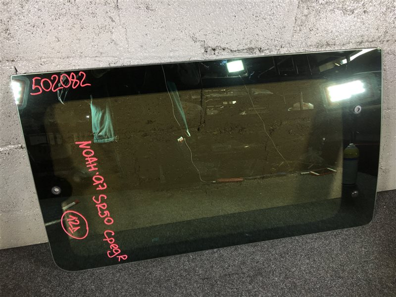 Стекло боковое Toyota Lite Ace Noah SR50 1997 заднее правое 502082 Среднее. (б/у)