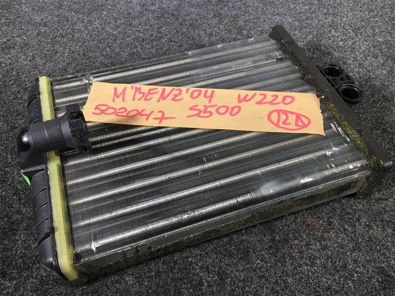 Радиатор отопителя Mercedes-Benz S-Class W220 11396030575482 2004 502047 (б/у)