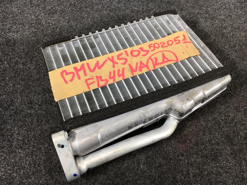 Радиатор отопителя Bmw X5 E53 N62 2003 502051 (б/у)