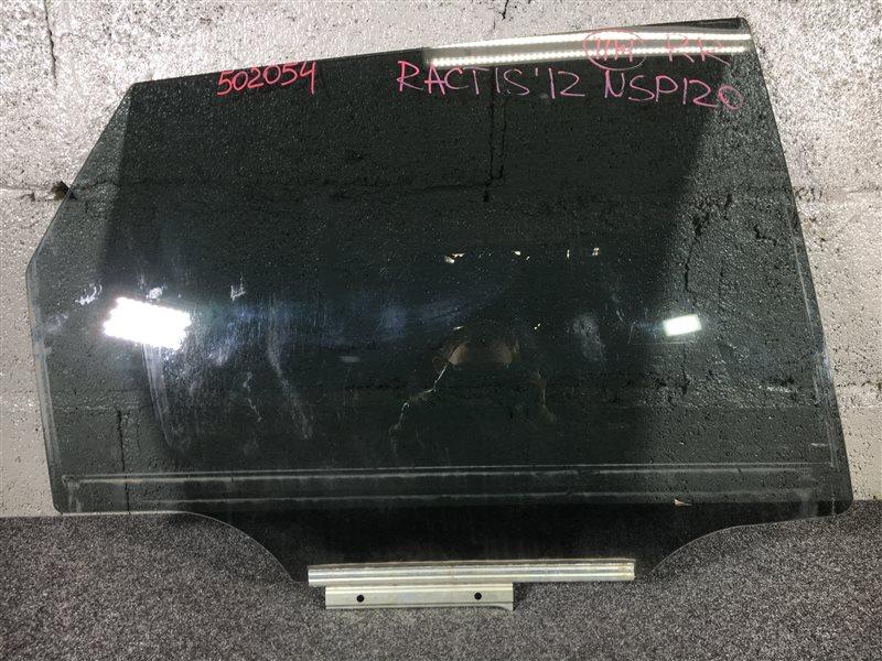 Стекло боковое Toyota Ractis NCP120 2012 заднее правое 502054 (б/у)