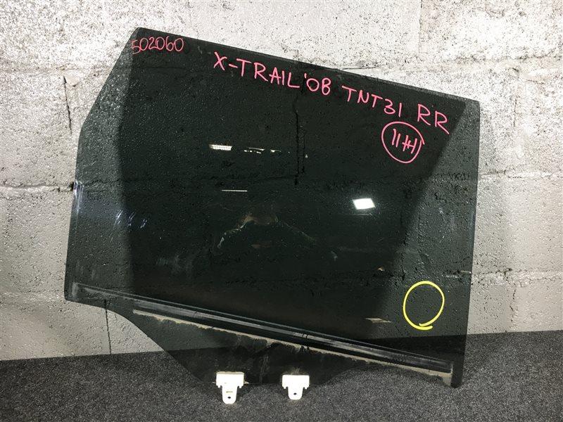 Стекло боковое Nissan X-Trail TNT31 QR25DE 2008 заднее правое 502060 (б/у)