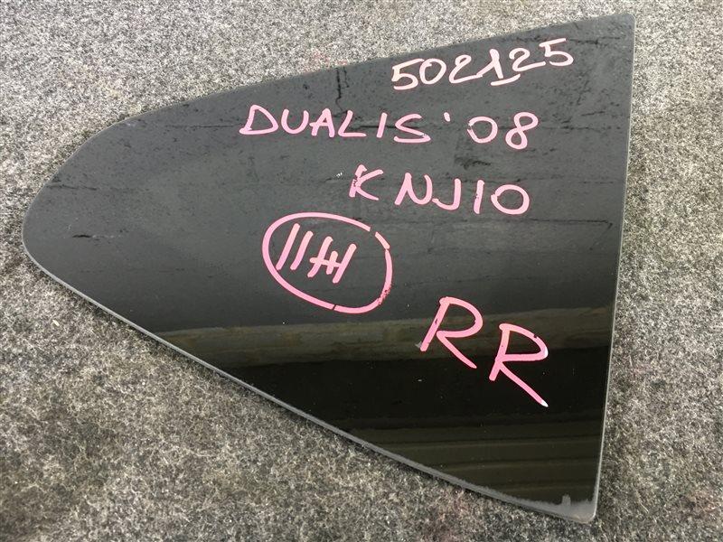 Стекло собачника Nissan Dualis KNJ10 MR20DE 2008 заднее правое 502125 (б/у)