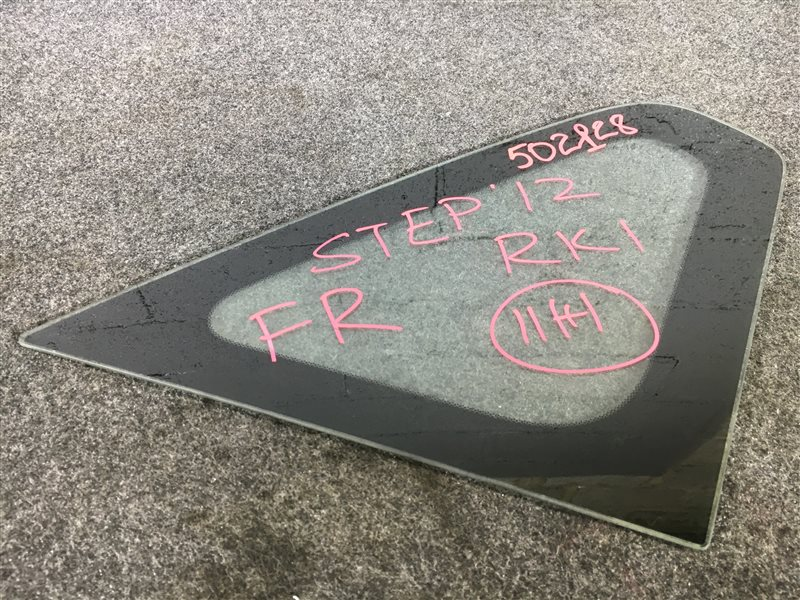 Форточка Honda Stepwgn RK1 R20A 2012 передняя правая 502128 (б/у)