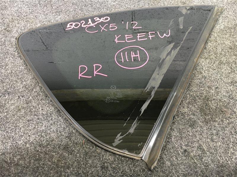 Стекло собачника Mazda Cx-5 KEEFW PE 2012 заднее правое 502130 (б/у)