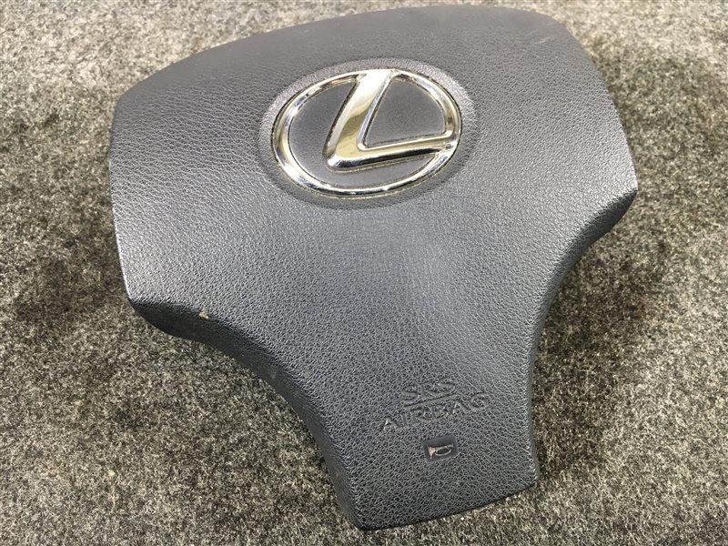 Подушка безопасности Lexus Is250 GSE25 4GR 2007 правая 502164 В руль. Без заряда. (б/у)