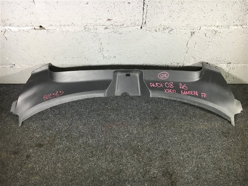 Дефлектор радиатора Audi A6 4F2 BDX 2008 502383 (б/у)
