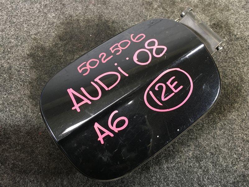 Лючок топливного бака Audi A6 4F2 BDX 2008 502506 (б/у)